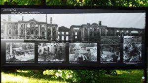Peterhof após a guerra