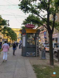 Onde comer barato em São Petersburgo